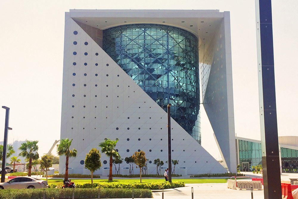 Green Planet Dubai